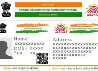 How to Aadhaar Card Address Update online