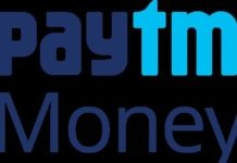 transfer money from Paytm to other Bank without KYC
